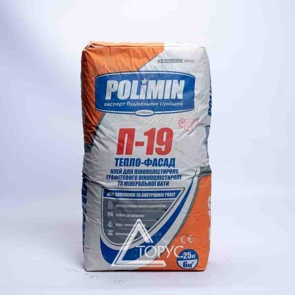 Клей для пенопласта П-19 Полимин (25кг)