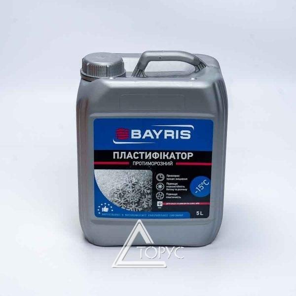 BAYRIS (Байрис)